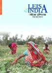 Hindi - June 2012