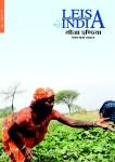 Hindi - December 2012