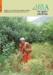 Tamil - June 2014