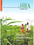 Marathi June 2014 Cover page