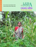ORIYA - June-2015 Edition - Cover page