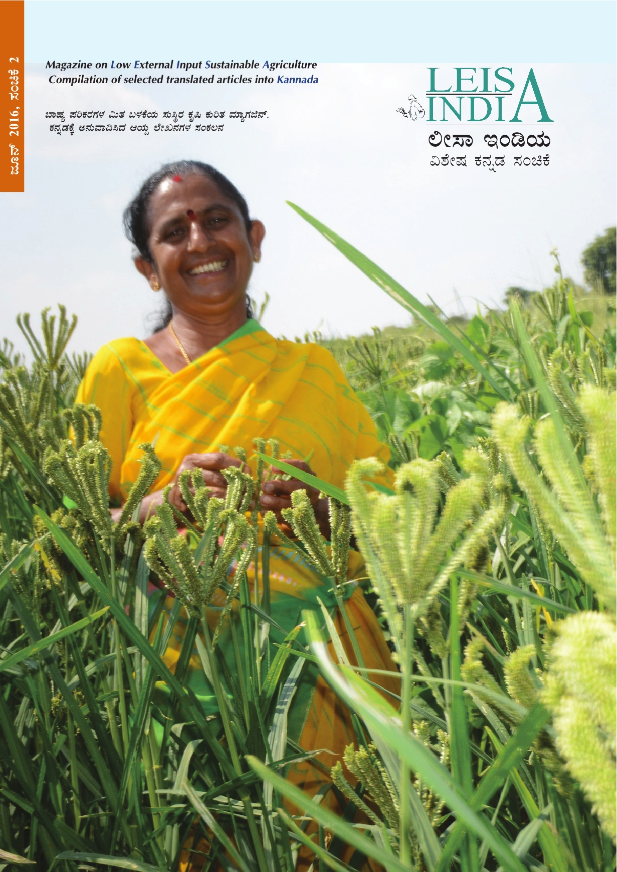 Kannada June 2016-cover page