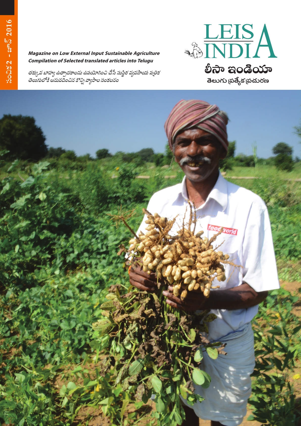 Telugu June 2016-cover page