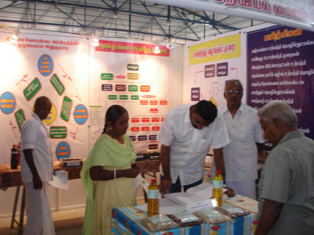 Exhibition of organic products and technologies