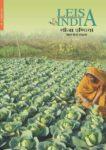 Hindi - December 2016