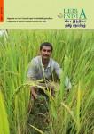FINAL To PRESS-Tamil LEISA India-June 2013.p65