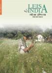 Hindi Cover page