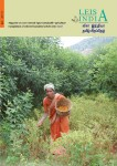 Cover page Tamil June 2014 edition
