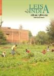 Cover page Hindi Sep 2014