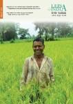 Coverpage Kannada Sep 2014