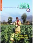 Coverpage Marathi Dec 2014