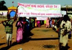 A protest rally by Juang tribes