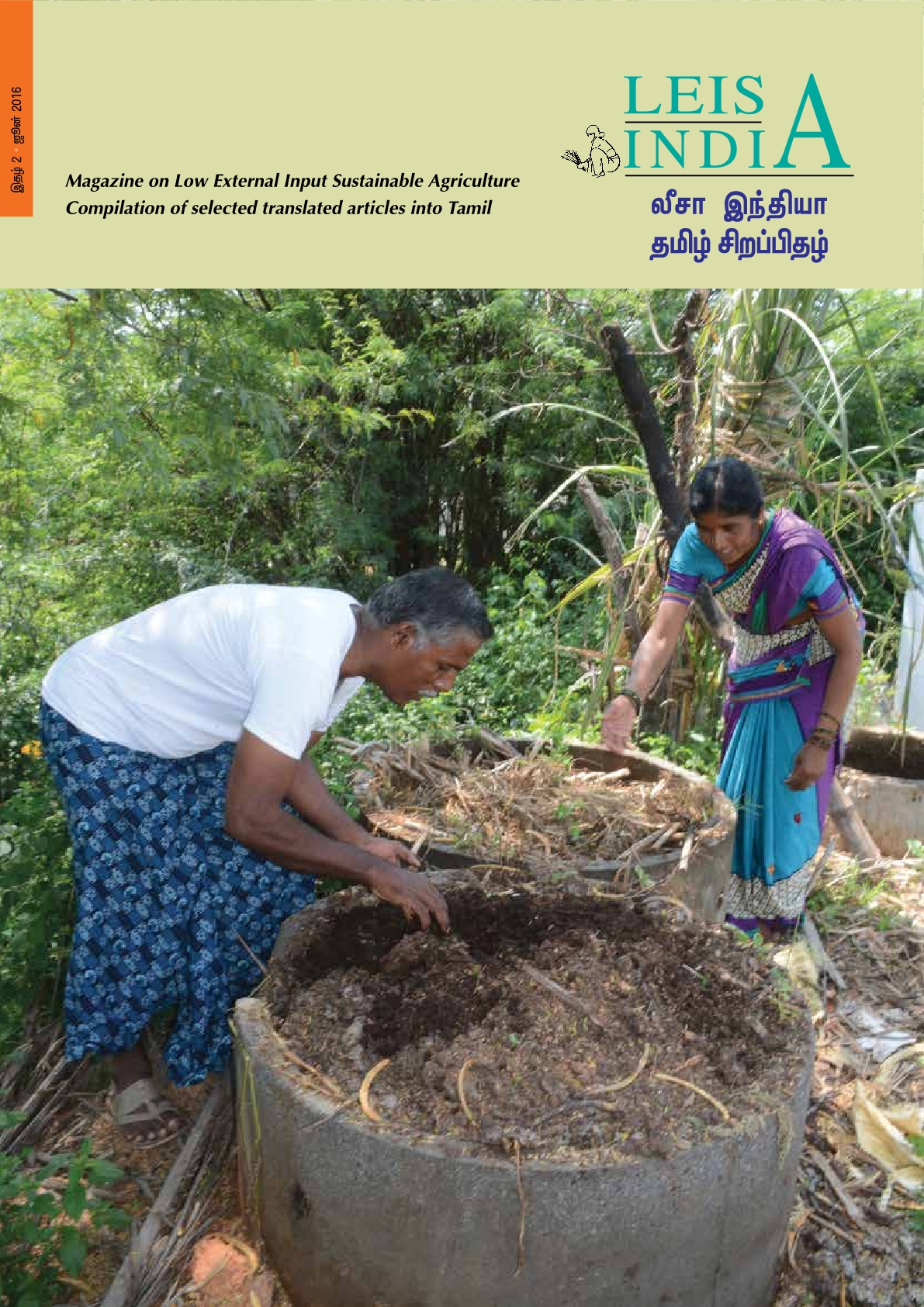 Tamil June 2016-cover page